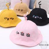 兒童帽子防曬嬰兒遮陽帽薄款公主女童太陽帽男童【時尚大衣櫥】
