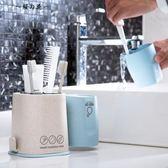 衛生間牙刷架漱口杯洗漱套裝創意家用牙具盒放牙膏的置物架牙膏架【櫻花本鋪】