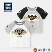 男童短袖T恤透氣純棉童裝兒童半袖上衣打底衫【淘夢屋】