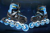 久運直排輪滑溜冰鞋兒童全套裝3-5-6-8-10歲旱冰鞋成人男女可調