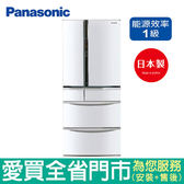 Panasonic國際500L六門變頻冰箱NR-F504VT-W1含配送到府+標準安裝【愛買】