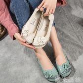 豆豆鞋 媽媽鞋單鞋豆豆鞋女平底軟底皮鞋舒適中年女鞋手工鞋 綠光森林