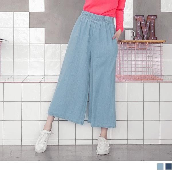 OB嚴選《BA2098-》水洗棉質面料牛仔鬆緊寬版褲