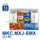 日本東麗 快速淨水實感濾芯組合MKC.MXJ-SMX(內2個濾心. MKC.MXJ(1.6L/分+ MKC.SMX(3.0L/分)總代理貨品質保證