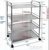 微波爐架烤箱多層架廚房置物架收納架客廳架子儲物架整理落地式3QM『艾麗花園』