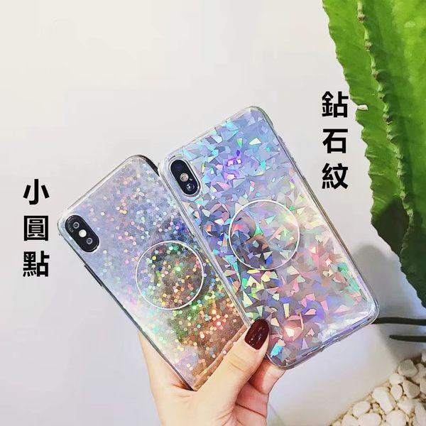 IPhone 7 Plus 炫彩手機殼 鉆石紋 小圓點手機套 鐳射亮片保護殼 氣囊支架保護套 全包防摔軟殼 背殼