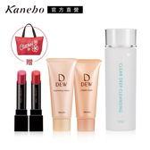 Kanebo 佳麗寶 COFFRET D OR水光我型口紅2入送彩虹潔顏組(12色任選2)