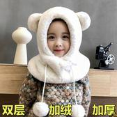 兒童帽 嬰兒寶寶帽子圍巾一體套裝冬季兒童連帽圍脖男童女童護耳帽加絨【韓國時尚週】