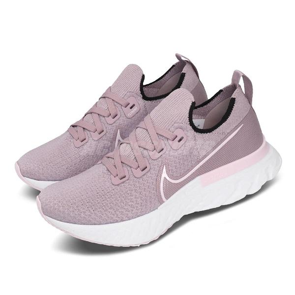 Nike 慢跑鞋 Wmns React Infinity Run FK 粉紫 白 女鞋 運動鞋 【ACS】 CD4372-501