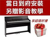 小新樂器館 Roland DP603 霧面黑 原廠公司貨 一年保固 88鍵 掀蓋式數位電鋼琴  【DP-603】