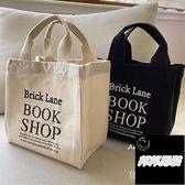 ANDCICI@英國博物館手提袋小包男女學生飯盒包便當袋購物袋帆布包品牌【邦邦男裝】