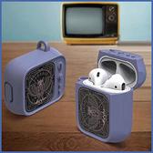 蘋果 AirPods 電視款 蘋果藍牙耳機盒 AirPods保護套 Apple藍牙耳機盒保護套