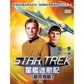 星艦迷航記-銀河飛龍第一季DVD (第1-15集)