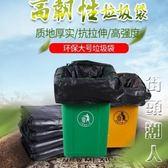 超大黑色垃圾袋大號家用60酒店物業拉圾袋80一次性加厚塑料袋 街頭潮人