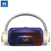 VR眼鏡手機專用3d虛擬現實4d手柄體感遊戲機∨r一體機家用電影智慧設備ar頭盔YYJ(快速出貨)