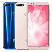 HUAWEI Y7 Prime 2018 5.99吋全面屏雙卡雙待機【附保護套】