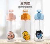吸管杯 水杯兒童孕婦創意塑料帶吸管便攜玻璃杯成人卡通杯【滿一元免運】