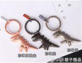 可愛小恐龍汽車鑰匙扣男女情侶卡通書包掛件BV鑰匙 橙子精品