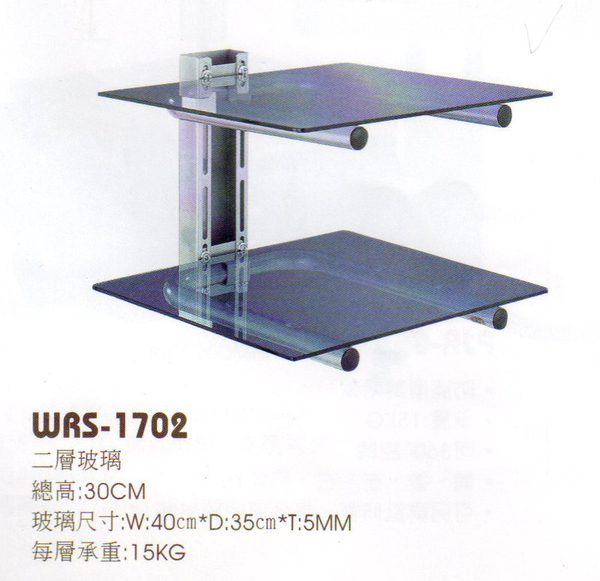 《名展影音》Outstanding WRS-1702 電視音響架