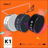 3C便利店【aiYe】NAV K1金屬藍芽音響 低音炮喇叭 無線通話 TF插卡 AUX 數據傳輸 超長待時