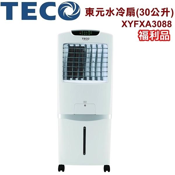 (福利品)【東元】30公升遙控定時負離子水冷扇/分離式水箱XYFXA3088 保固免運