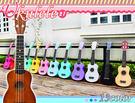 彩色 烏克麗麗 21吋 可超取/免運/ ukulele 彩琴