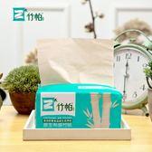 竹帕紙巾抽紙10包家庭裝批發家用衛生紙本色無香3層100抽餐巾