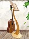 樂譜架 實木立式掛架二胡小提琴古箏架免打孔便攜式【免運快出】