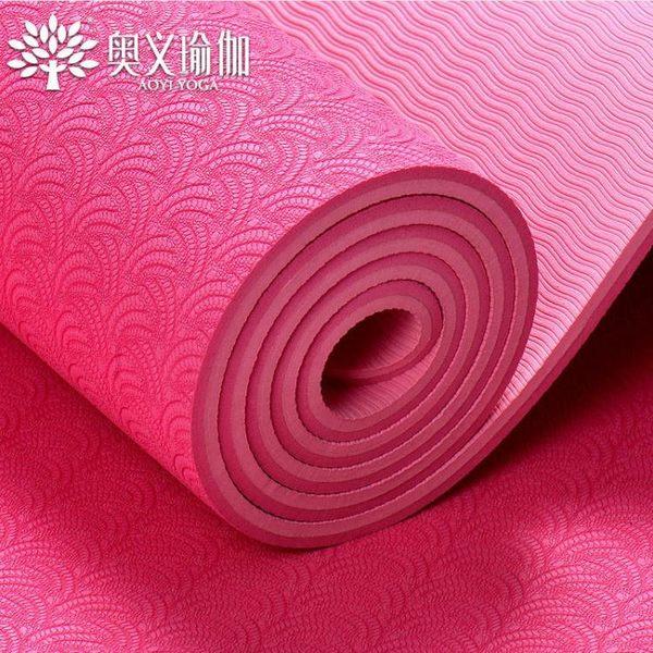 食尚玩家 奧義tpe瑜伽墊8mm加厚瑜珈墊防滑運動毯加寬愈加墊子加長健身墊郵