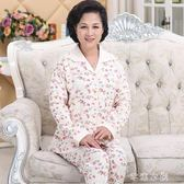 中老年人純棉長袖女士冬秋季睡衣中年媽媽老人冬季大碼家居服套裝 芊惠衣屋