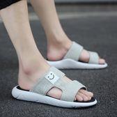 拖鞋男夏季潮流正韓個性網紅室外人字涼拖鞋時尚外穿防滑沙灘涼鞋