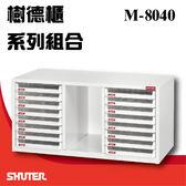 樹德櫃 資料效率櫃 A4X-B316P 置物櫃/資料櫃/文件櫃/辦公櫃