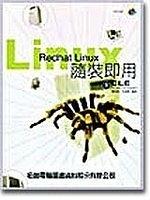 二手書博民逛書店 《REDHAT LINUX 隨裝即用(含CLE)》 R2Y ISBN:9572231871│賴阿福、高健智