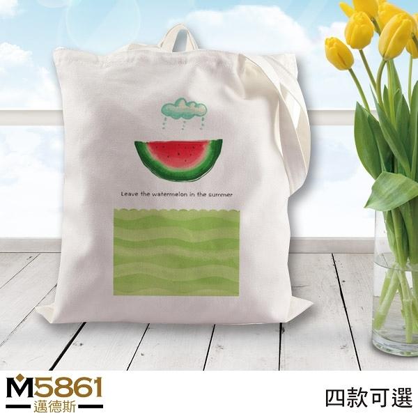 【帆布包】純棉 西瓜系列 帆布袋 側背包 肩背包/肩背+手提/敞口/二款