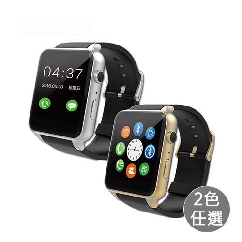 【長江】UTA-S1 心率監控藍牙智能手錶