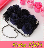 【萌萌噠】三星 Galaxy Note 5 / 4 / 3 韓國立體黑玫瑰保護套 帶掛鍊側翻皮套 支架插卡 手機殼 硬殼