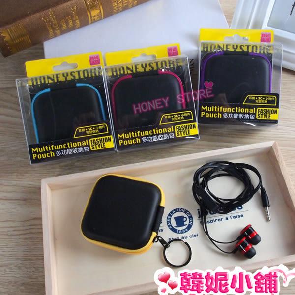韓妮小舖  方形 耳機 傳輸線 收納包 收納盒 保護盒 耳機包【SC0135】