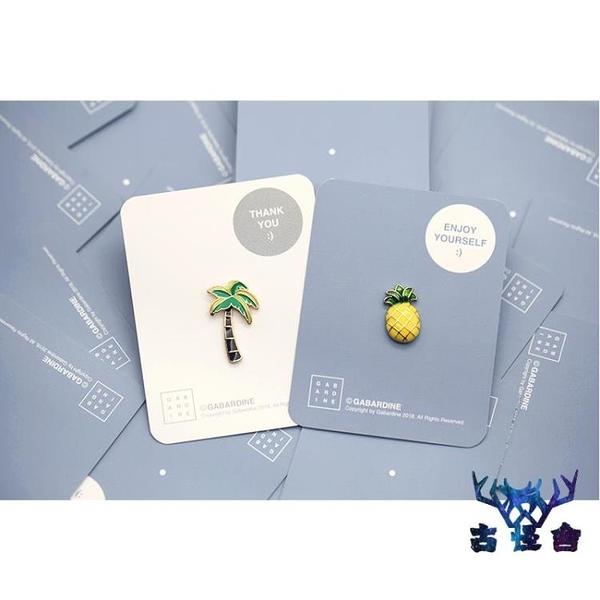 胸針別針可愛版 椰樹 菠蘿 徽章胸章個性可愛【古怪舍】
