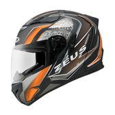[東門城] ZEUS ZS813-AN20 消光黑橘 輕量雙鏡 全罩式安全帽 內襯可拆洗