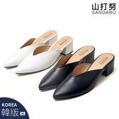 穆勒鞋 韓版V字尖頭鞋粗跟鞋- 山打努SANDARU【03217#46】