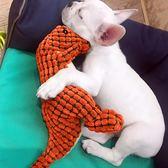 狗狗玩具發聲金毛法斗博美泰迪小型犬大型犬寵物耐咬磨牙毛絨用品WZ3537【極致男人】
