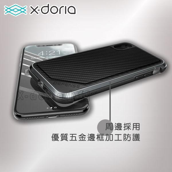 {快速出貨}X-Doria刀鋒奢華系列 加工金屬外框 防刮 耐撞 保護殼 IPhone X / XS