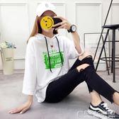 胖MM大碼女裝印花衛衣韓版寬鬆學生長袖連帽衫 概念3C旗艦店