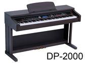 【奇歌】音色試聽。Jazzy 88鍵 極真鋼琴重鎚手感 電鋼琴,三踏板+鋼琴音色,DP2000 非電子琴