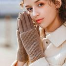 冬季兩用加厚加絨觸控手套 ST941 半指手套 手套 保暖手套 冬季手套 觸控手套