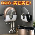 簡約鍋蓋架壁掛式家用免打孔多功能放鍋蓋的架子廚房收納置物架 NMS美眉新品