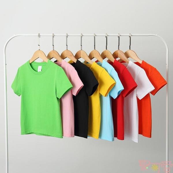 男童短袖t恤日系寬鬆女童體恤素色親子夏裝【聚可愛】