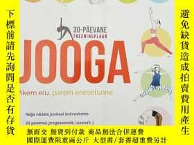 二手書博民逛書店30-DAY罕見EXERCISE PLAN YOGA(非英文版)