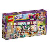 【LEGO樂高】 Friends系列 安德里亞的飾品店 #41344