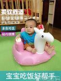 嬰兒充氣椅 寶寶學座椅嬰兒坐椅兒童充氣沙發多功能便攜靠背餐椅可折疊 寶貝計畫